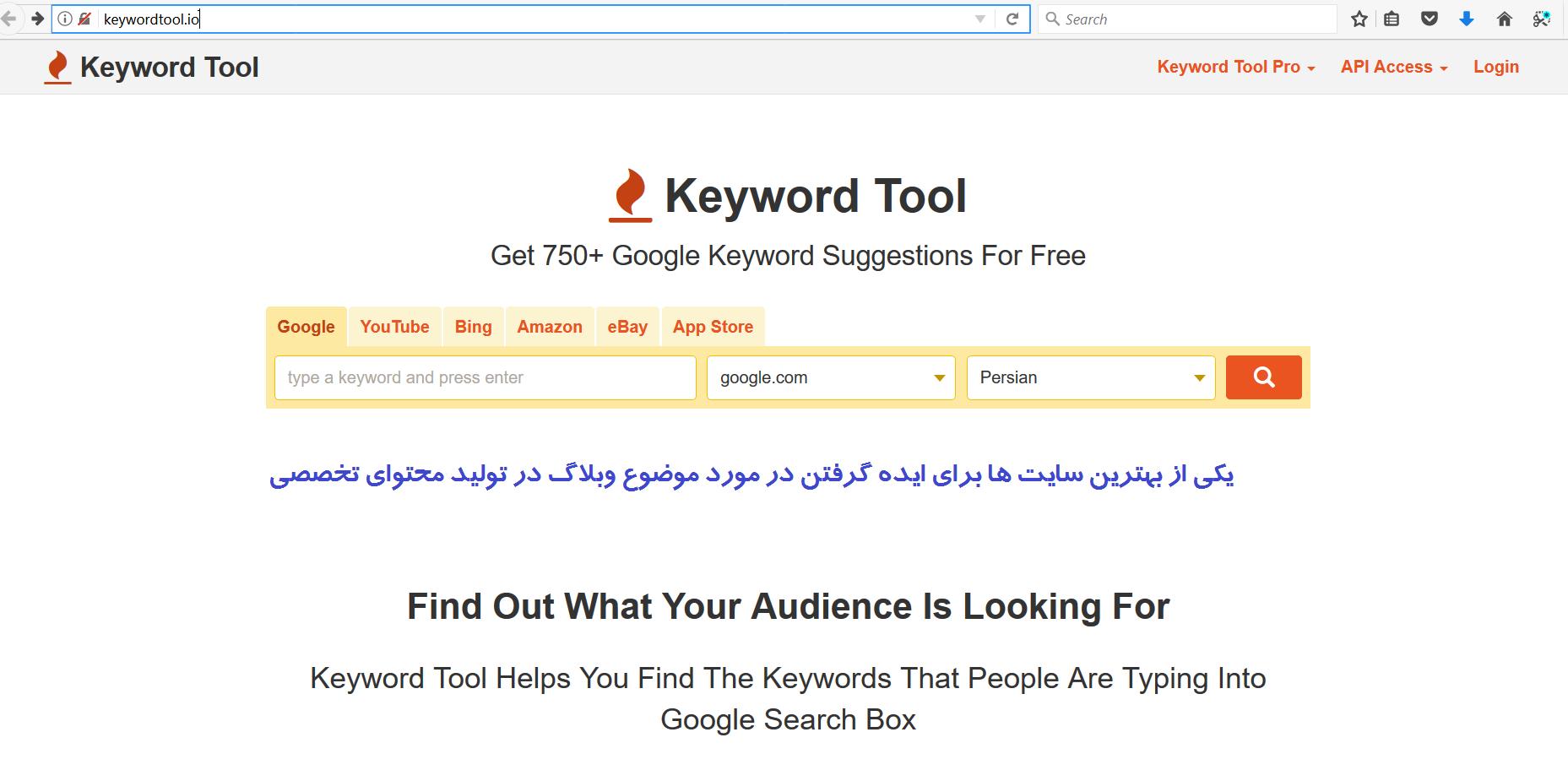 سایت KeywordTool.io مناسب برای پیدا کردن کلمات کلیدی مشابه و پر جستجو در تولید محتوای سایت