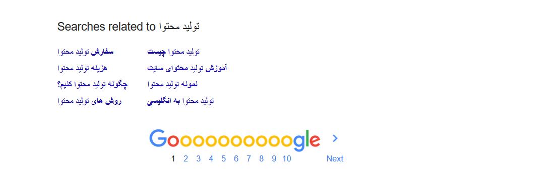پیدا کردن کلمات کلیدی مرتبط در گوگل