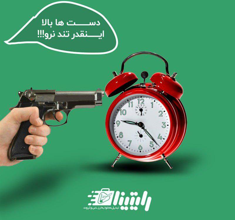 یک روش فوری برای خداحافظی با «وقت ندارم » برای شروع تولید محتوا